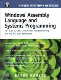 Windows Assembly Language and Systems Programming 2nd Edition Book - Front Cover