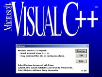 Microsoft Visual C++ 1.1 Setup Screen (32-bit Edition)