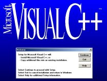 Microsoft Visual C++ 1.52c Setup Screen (16-bit)